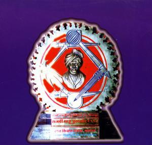 Sharadchandra pawar mahavidhyalaya lonand shahu puraskar 1998 by the rajarshi chhahu memorial trust kolhapur adarsha shikshan sanstha puraskar 2000 2001 by the govt of maharashtra fandeluxe Image collections